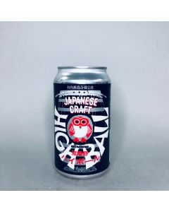 Kiuchi Brewery Hitachino Highball